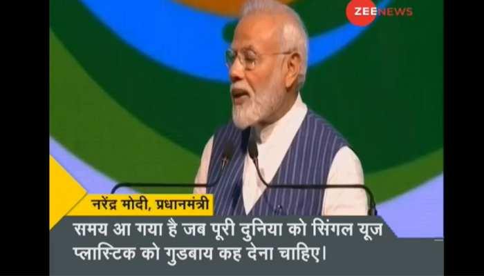 Single Use Plastic: PM मोदी का लक्ष्य पूरा करने के लिए कैबिनेट सचिव की आज अहम बैठक