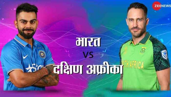 INDvsSA: भारत के खिलाफ विदेशी टीमों का नया ट्रेंड, अफ्रीकी टीम ने भी खेला वही कार्ड