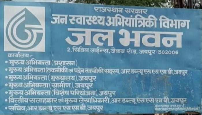 राजस्थान: पीएचईडी अपने दफ्तरों से आर्टिस्टिक लुक देकर पानी बचाने का देगा संदेश