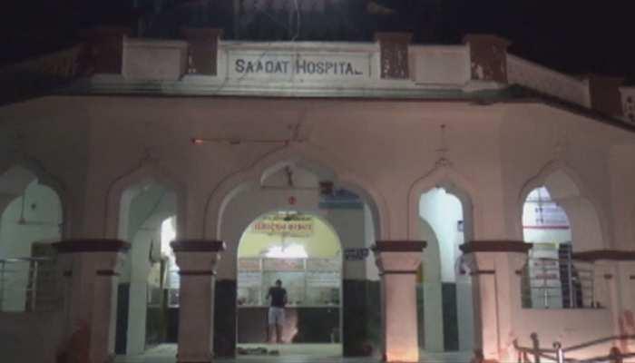 टोंक: सआदत अस्पताल के विश्राम घर पर लटके ताले, मरीजों के परिजन परेशान