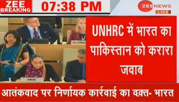 UNHRC में भारत का पाकिस्तान को करारा जवाब, कहा - कश्मीर पर PAK ने सिर्फ झूठ बोला