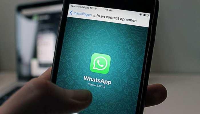 भूलकर भी नहीं करें यह गलती, वरना बैन हो जाएगा WhatsApp