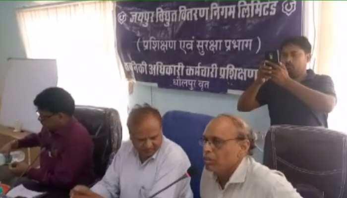 राजस्थान: विद्युत निगम में 3 दिवसीय प्रशिक्षण और सुरक्षा कार्यशाला का हुआ शुभारम्भ