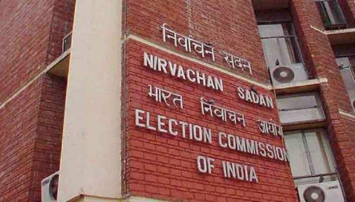 हरियाणा-महाराष्ट्र चुनाव: अगले एक-दो दिन में हो सकता है तारीखों का ऐलान! EC की बैठक जारी
