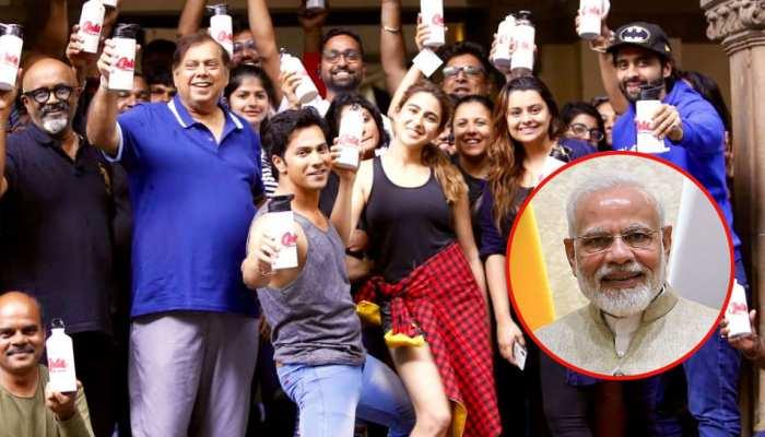 सिंगल-यूज प्लास्टिक बंद करने के लिए वरुण धवन की 'कुली नंबर 1' को मिली PM मोदी की शाबाशी