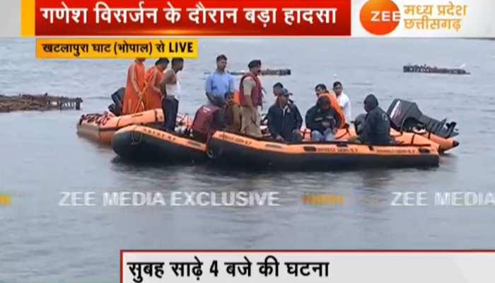 भोपाल: गणेश विसर्जन के दौरान पलटी नाव, 11 लोगों की मौत; 5 सुरक्षित निकले