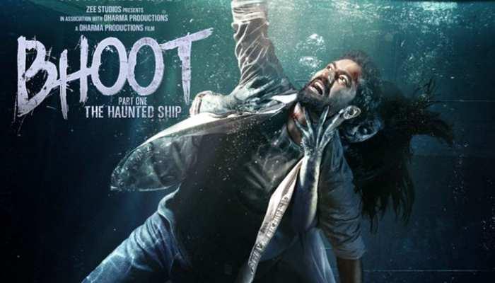 पानी के भीतर नजर आया खौफनाक मंजर, विक्की कौशल की 'Bhoot' का नया पोस्टर हुआ रिलीज