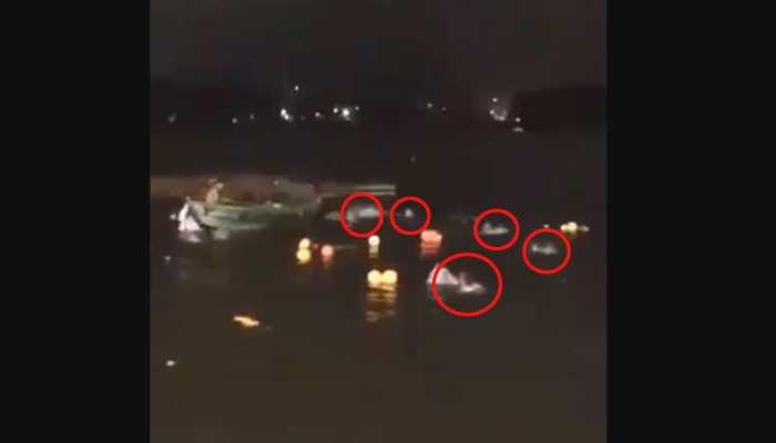 VIDEO: भोपाल हादसे का खतरनाक मंजर, 45 सेकंड के भीतर यूं झील में समा गई 11 जिंदगियां