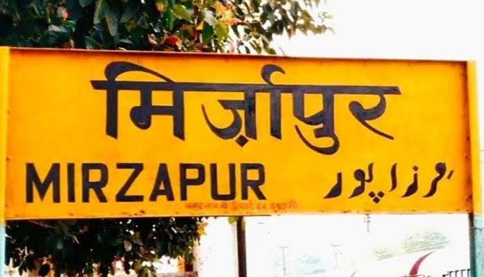 UP सरकार ने मिर्जापुर के हलिया ब्लॉक प्रमुख को घोषित किया भू-माफिया, दिए जांच के आदेश