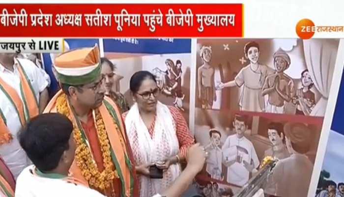 राजस्थान: नए BJP अध्यक्ष सतीश पूनिया का बड़ा बयान, कहा- 'RSS नहीं होता तो शायद देश नहीं होता'