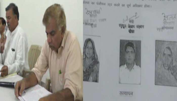 दौसा: मृत लोगों के फर्जी हस्ताक्षर कर NGO ने कमाया लाभ, आरटीआई समूह ने किया दावा