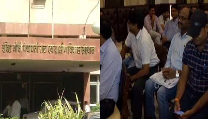 जयपुर में ग्रामीण विकास संस्थान के इंजीनियर्स ने की हड़ताल, 5 दिन का दिया अल्टीमेटम