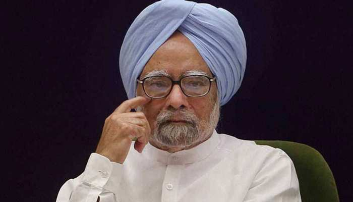 मनमोहन सिंह की सुरक्षा से हटेगी एसपीजी, CRPF की जेड प्लस सुरक्षा में रहेंगे पूर्व प्रधानमंत्री