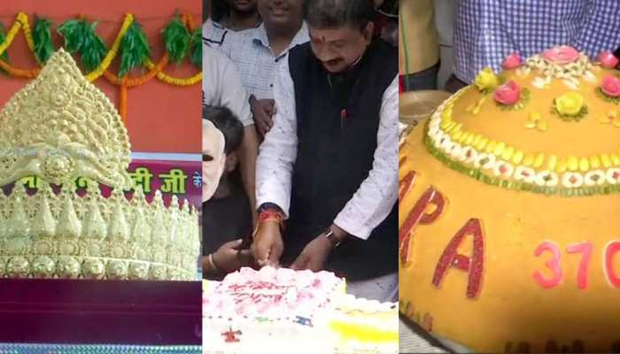 BJP workers cut 69 feet long cake on PM Narendra Modi's birthday in Bhopal