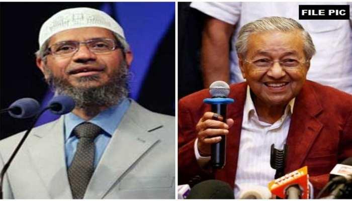 जाकिर नाईक को क्या आप भारत को सौंपेगे? मलेशिया के प्रधानमंत्री ने दिया जवाब...