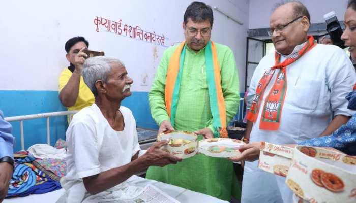राजस्थान बीजेपी ने अनोखे अंदाज में मनाया पीएम मोदी का 69वां जन्मदिन