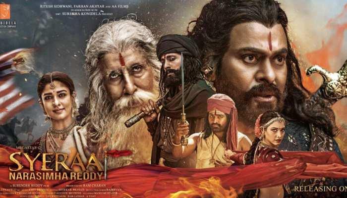 दिल थाम लीजिए! बस कुछ घंटे में रिलीज होगा 'Sye Raa Narasimha Reddy' का ट्रेलर