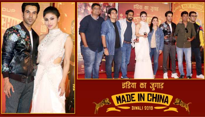 Made In China Trailer Launch Rajkummar Rao Mouni Roy