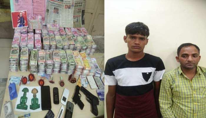 राजस्थान पुलिस की सीआईडी शाखा ने जब्त किए 4 करोड़ के जाली नोट, 2 गिरफ्तार