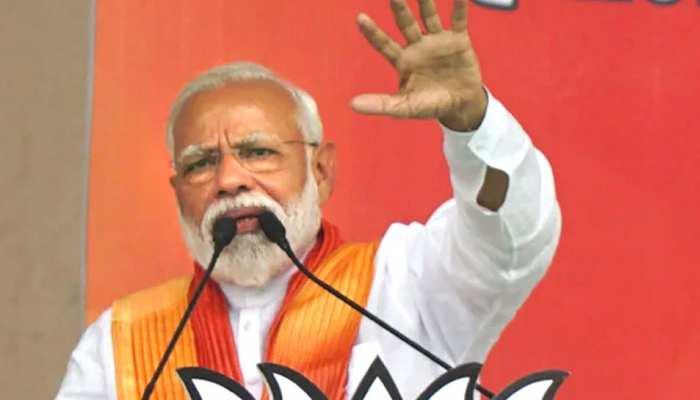 महाराष्ट्र: PM मोदी फूंकेंगे बीजेपी का चुनावी बिगुल, नासिक में संबोधित करेंगे रैली