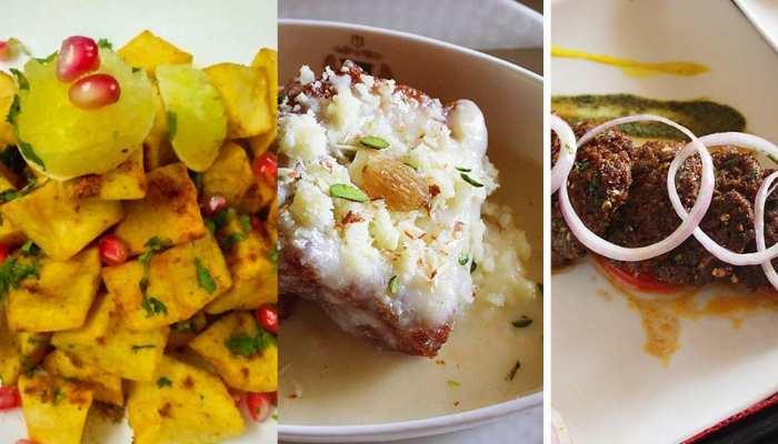 State Food: स्ट्रीट फूड के लिए फेमस हैं भोपाल की ये गलियां, मिलता है लजीज स्वाद