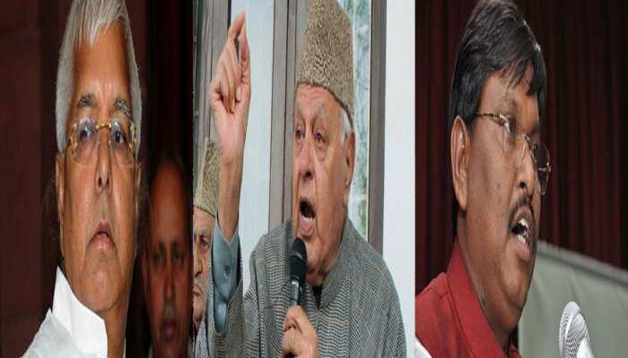 कोटा: सर्किट हाऊस के कर्जदारों में लालू, अर्जुन मुंडा और फारुख अब्दुल्ला का नाम शामिल