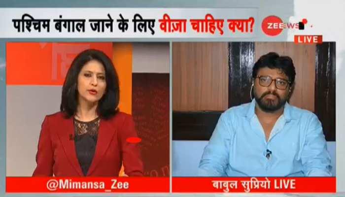 ZEE NEWS से बोले बाबुल सुप्रियो - ममता बनर्जी ने 6 घंटे तक कोई कार्रवाई नहीं की