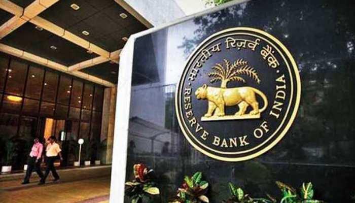 फेल ट्रांजेक्शन पर RBI सख्त, बैंकों के लिए तय की रकम वापसी की समय सीमा और हर्जाना