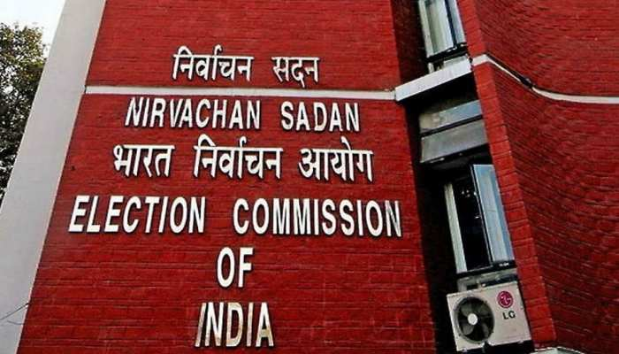 महाराष्ट्र और हरियाणा विधानसभा चुनाव की तारीखों का ऐलान आज, 12 बजे आयोग करेगा घोषणा