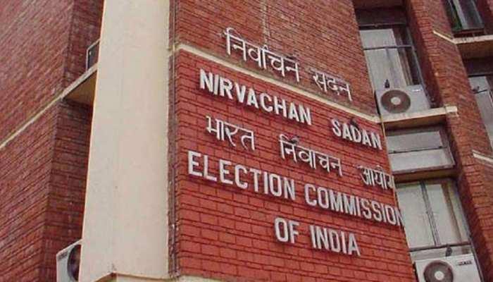 इन 17 राज्यों और 1 UT की 64 सीटों पर भी इस दिन होंगे उप चुनाव, EC ने किया ऐलान