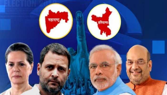 चुनावी तारीख के ऐलान से सियासी 'दांव पेंच' तेज, क्या बीजेपी बचा पाएगी सिंहासन?