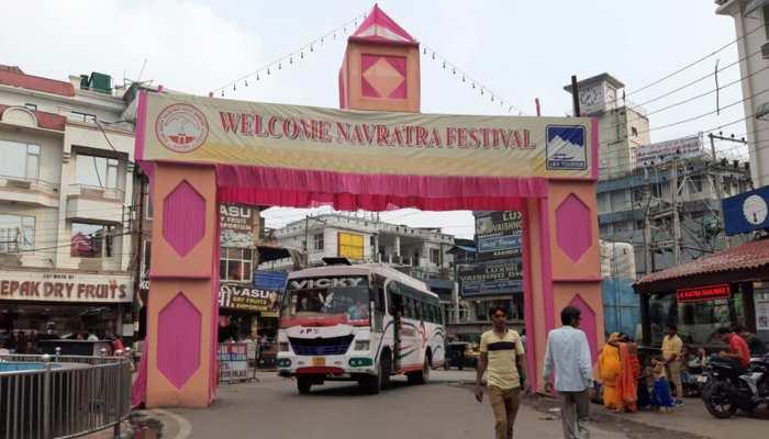 माता वैष्णो देवी के दरबार में 29 सितंबर से शुरू हो रहा है नवरात्र फेस्टिवल, ये कार्यक्रम होंगे खास