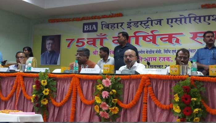 पटना: रविशंकर प्रसाद के सामने श्याम रजक ने से केंद्र को दरियादिली दिखाने की बात, मिला ऐसा जवाब