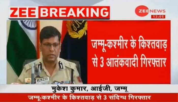 जम्मू कश्मीर: BJP और RSS नेताओं की हत्या के मामले में तीन आतंकी गिरफ्तार