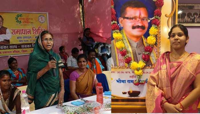 दंतेवाड़ा उपचुनावः जानें कौन हैं देवती कर्मा और ओजस्वी मंडावी, दंतेवाड़ा में जिनके बीच है महामुकाबला