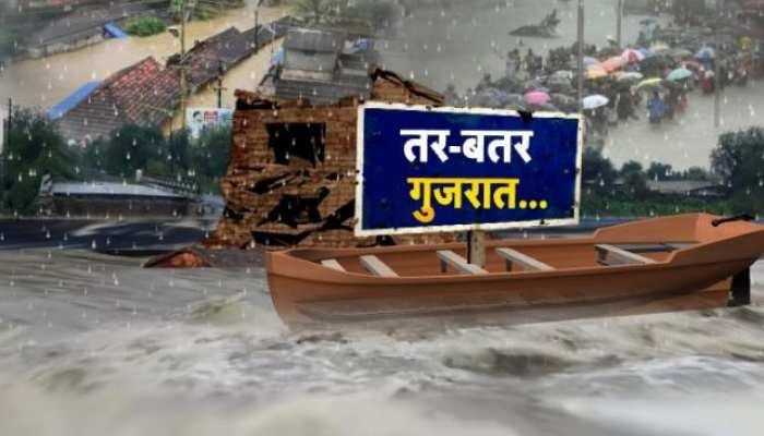 गुजरात में बारिश का तांडव, घरों के अंदर पानी का कब्जा