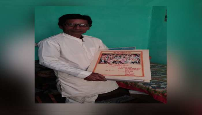 person of Jaipur written Ramayana of 3000 pages for contruct of Ram Mandir
