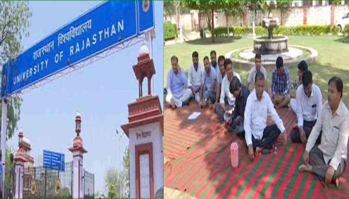 जयपुर: RU कुलपति को हटाने की मांग को लेकर छात्रों का धरना जारी, कर्मचारी-प्रोफेसरों ने किया समर्थन
