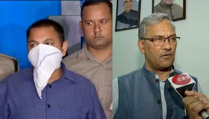 देहरादून शराब कांड का मुख्य आरोपी गिरफ्तार, CM त्रिवेंद्र बोले, 'गिरफ्तारी में देरी क्यों हुई, इसकी भी जांच होगी'