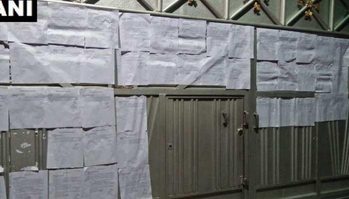 नोटिस बोर्ड बना आजम खान के घर का गेट, सपा कार्यकर्ताओं ने उठाया ये कदम