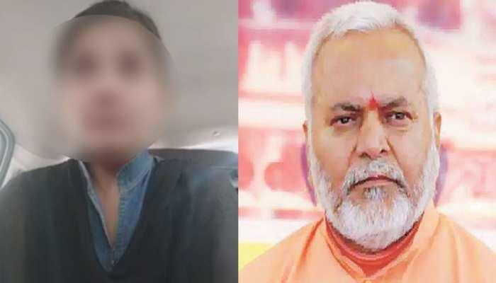 चिन्मयानंद केस: फिलहाल टली पीड़िता की गिरफ्तारी, जमानत याचिका पर कल होगी सुनवाई