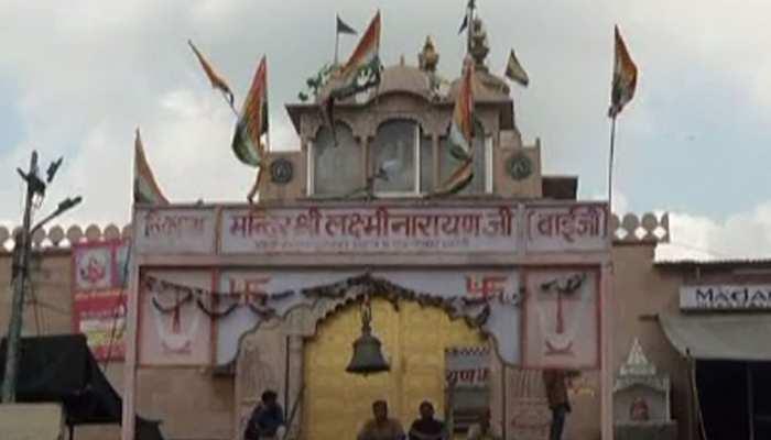 राजस्थान हाईकोर्ट में देवस्थान विभाग की हुई जीत, लक्ष्मीनारायण मंदिर हुआ सरकारी