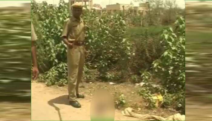 जयपुर: मूक बधिर स्कूल के पास भ्रूण मिलने से मचा हड़कंप, पुलिस ने शुरू की पूछताछ