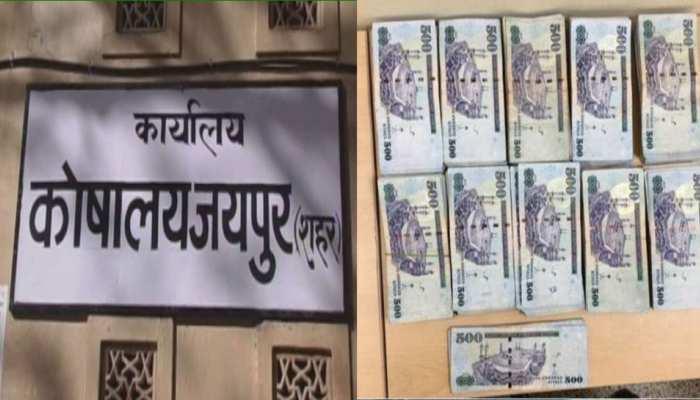 खुला लिफाफा और गायब मिला 1 करोड़ से ज्यादा का स्टांप, जयपुर ट्रेजरी में मची हलचल