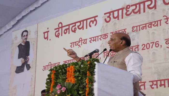 पंडित दिनदयाल उपाध्याय आदर्श पुरुष का बेहतरीन उदाहरण: रक्षा मंत्री राजनाथ सिंह