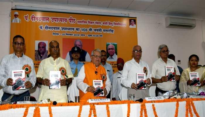 राज्यपाल कलराज मिश्र ने पंडित दीनदयाल उपाध्याय पर रखे विचार, कहा- भारत के निर्माण में रही भूमिका