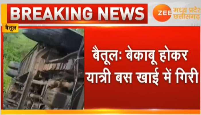 मध्य प्रदेशः इंदौर से नागपुर जा रही यात्री बस खाई में गिरी, ड्राइवर की मौत, 13 यात्री घायल