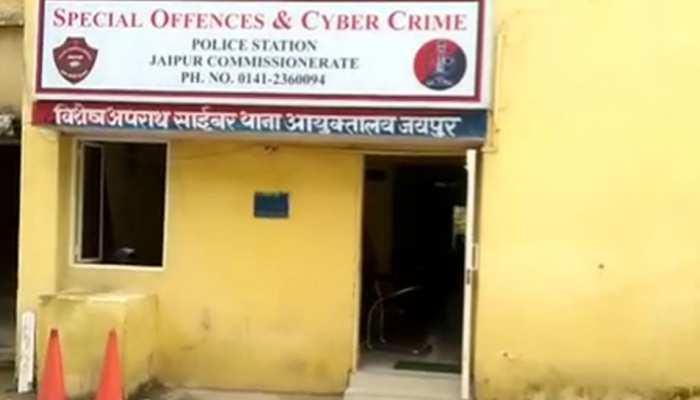 जयपुर: साइबर ठगी करने वाले गिरोह का पर्दाफाश, पुलिस ने 2 को किया गिरफ्तार