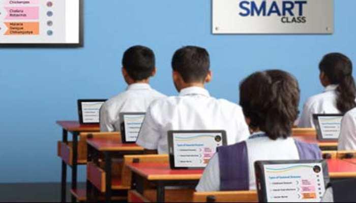 बिहार: मधेपुरा में सराकरी स्कूल के छात्र बनेंगे 'स्मार्ट', 122 स्कूलों में Smart Class से पढ़ाई