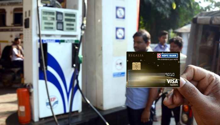 बैंक लेकर आया 50 लीटर मुफ्त पेट्रोल-डीजल पाने का ऑफर   खबर 100% सही है
